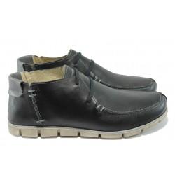 Анатомични мъжки обувки от естествена кожа КП 8520 черен