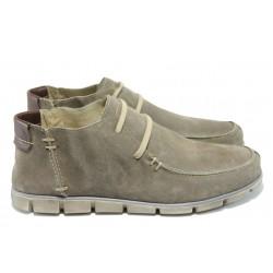 Анатомични мъжки обувки от естествен велур КП 8520 бежов