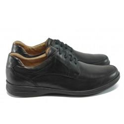 Анатомични мъжки обувки от естествена кожа КП 8943 черен
