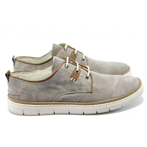 Анатомични мъжки обувки от естествен набук КП 9228 бежов