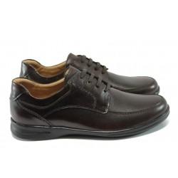 Анатомични мъжки обувки от естествена кожа КП 8943 т.кафяв