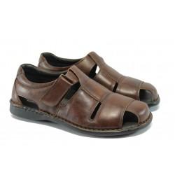 Анатомични затворени сандали естествена кожа КП 5920 кафяв