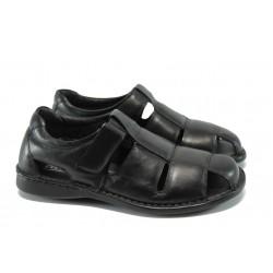 Български затворени сандали естествена кожа КП 5920 черен