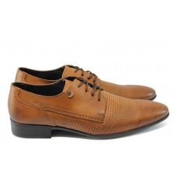 Мъжки спортно-елегантни обувки от естествена кожа ЛД 644 кафе