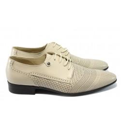 Мъжки спортно-елегантни обувки от естествена кожа ЛД 644 бежов