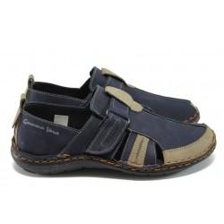 Мъжки спортни обувки от естествен набук МЙ 71171 син