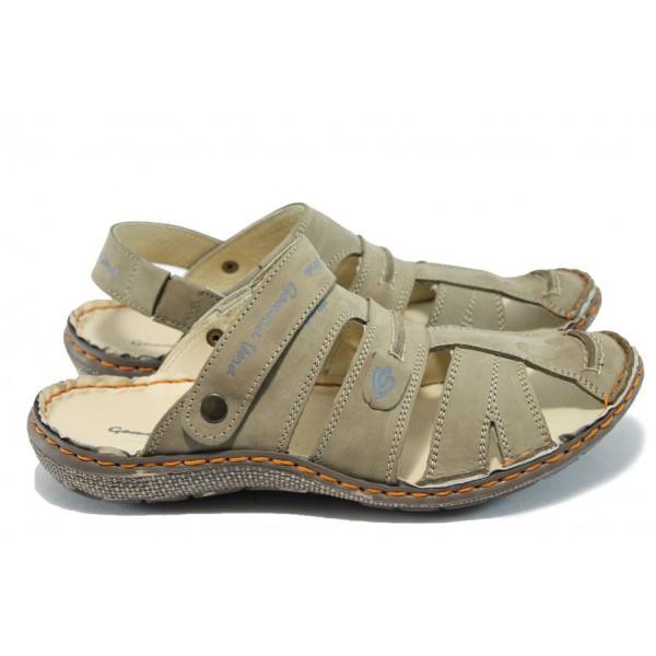 Мъжки анатомични сандали-чехли МЙ 71168 т.бежов