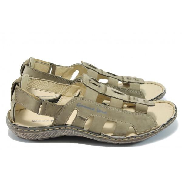 Мъжки анатомични сандали естествена кожа МЙ 71166 бежов