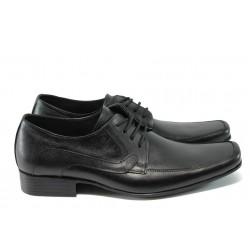 Елегантни мъжки обувки от естествена кожа ЛД 56 черен