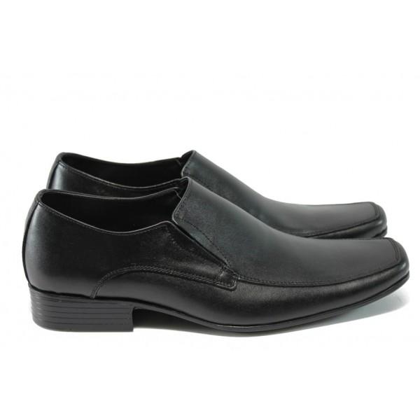Елегантни мъжки обувки от естествена кожа ЛД 57 черен