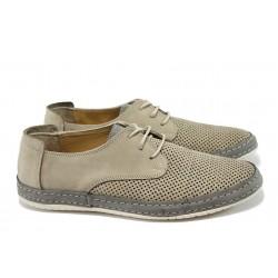 Анатомични мъжки обувки от естествена кожа МИ 37 бежов