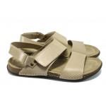 Анатомични мъжки сандали от естествена кожа ГР 744-51 бежов