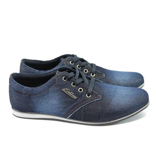 Мъжки спортни обувки ЛГ 616 син