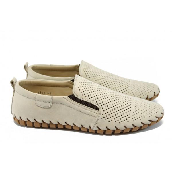 Анатомични мъжки обувки от естествен набук ФЯ 1308 бежов перф