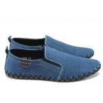 Анатомични мъжки обувки от естествен набук ФЯ 1308 син перф