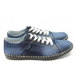 Мъжки спортни обувки МИ 2010 син