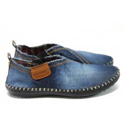 Мъжки спортни обувки МИ 101 син