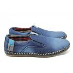 Мъжки спортни обувки МИ 2478 син