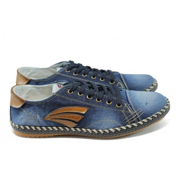 Мъжки спортни обувки МИ 2005 син