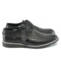 Мъжки анатомични обувки от естествена кожа МЙ 83338 черен