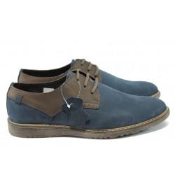 Анатомични мъжки обувки от естествен набук МЙ 83331 син-кафяв