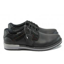 Мъжки анатомични обувки от естествена кожа МЙ 83325 черен