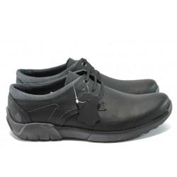 Анатомични български обувки от естествена кожа МЙ 83336 черен