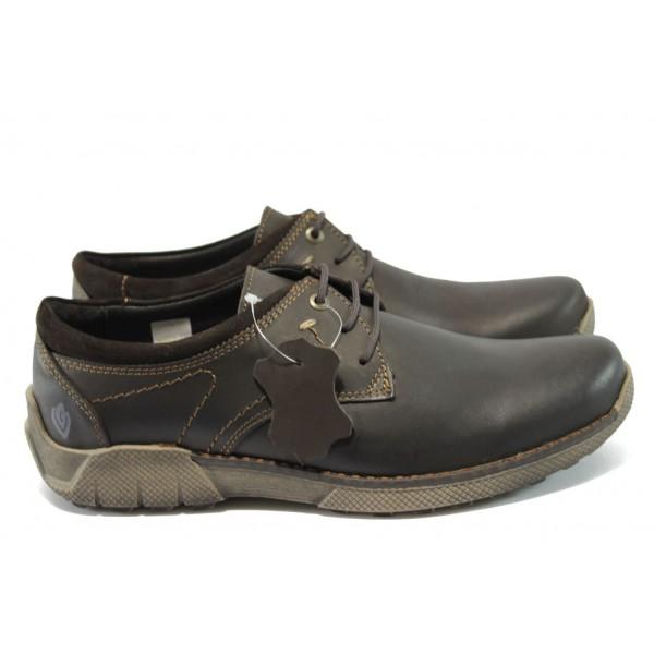 Анатомични български обувки от естествена кожа МЙ 83336 кафяв