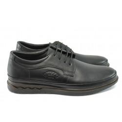 Мъжки анатомични обувки от естествена кожа ПИ 746 черен