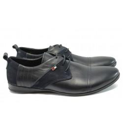 Мъжки спортно-елегантни обувки от естествена кожа МИ 426 син