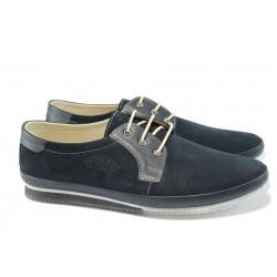 Мъжки анатомични обувки от естествен набук ПИ 720 син