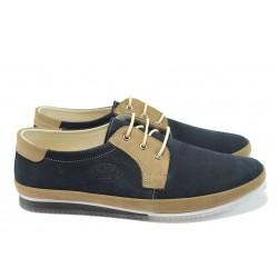 Мъжки анатомични обувки от естествен набук ПИ 720 син-кафяв
