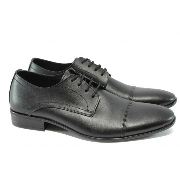 Мъжки елегантни обувки от естествена кожа ЛД 205 черен