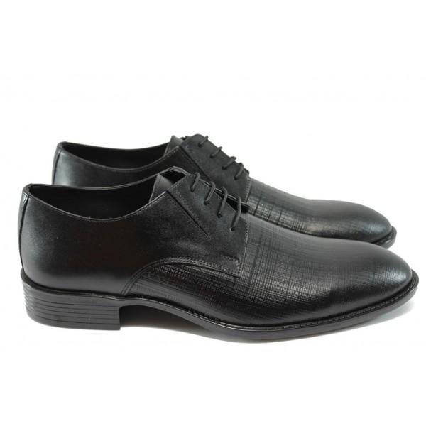 Мъжки елегантни обувки от естествена кожа ФЯ 7502 черен