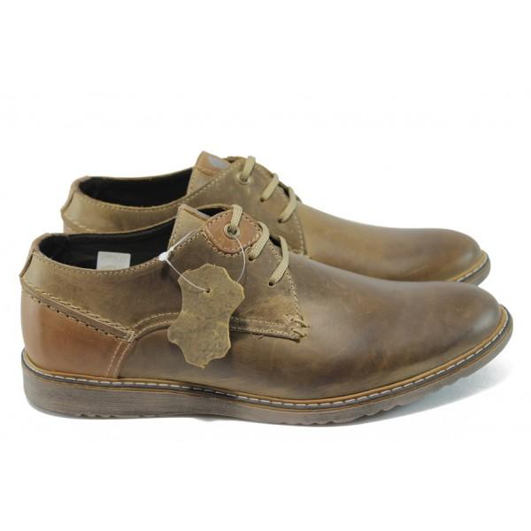 Анатомични български обувки от естествена кожа МЙ 83338 кафяв