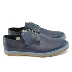 Анатомични мъжки спортни обувки от естествена кожа МЙ 83150 син