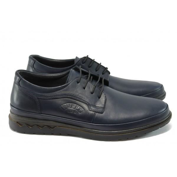 Мъжки анатомични обувки от естествена кожа ПИ 746 син