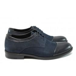 Мъжки обувки от естествен набук ФН 9332 син