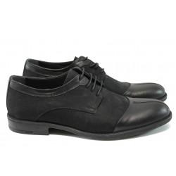 Мъжки обувки от естествен набук ФН 933 черен
