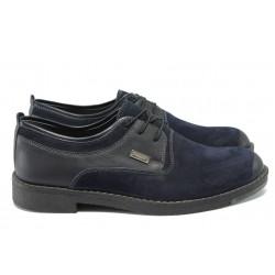 Мъжки обувки от естествен набук КО 140-301 син