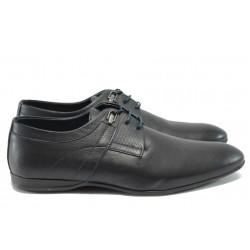 Мъжки спортно-елегантни обувки от естествена кожа КО 146-362 син