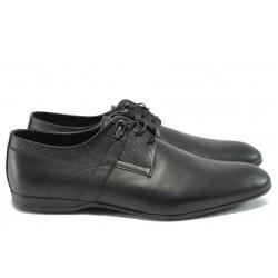 Мъжки спортно-елегантни обувки от естествена кожа КО 146-362 черен