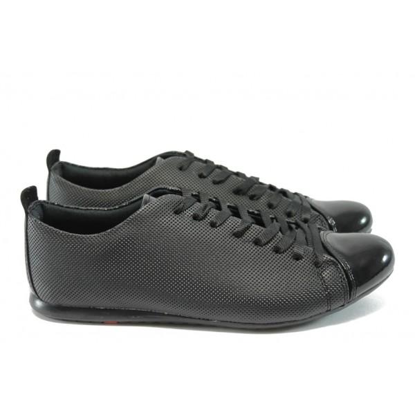 Мъжки обувки кожа-лак ЛГ 601 черен