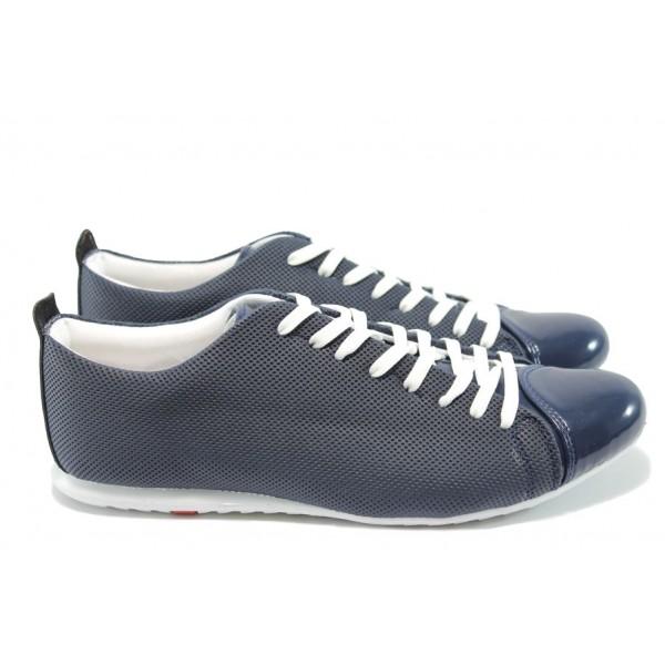 Мъжки обувки кожа-лак ЛГ 601 син