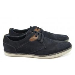 Мъжки спортни обувки от естествен набук КО 125-132 син