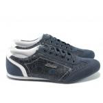 Мъжки спортни обувки ЛГ 614 син