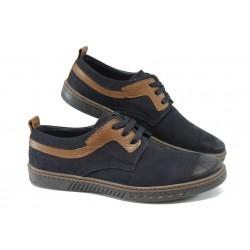 Мъжки обувки естествена набук КО 141-311 син