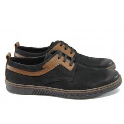 Мъжки обувки естествена набук КО 141-311 черен
