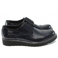 Мъжки обувки от естествена кожа-лак с грайферно ходило МИ 942 син