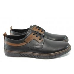 Мъжки спортни обувки от естествена кожа КО 141-311 черна кожа